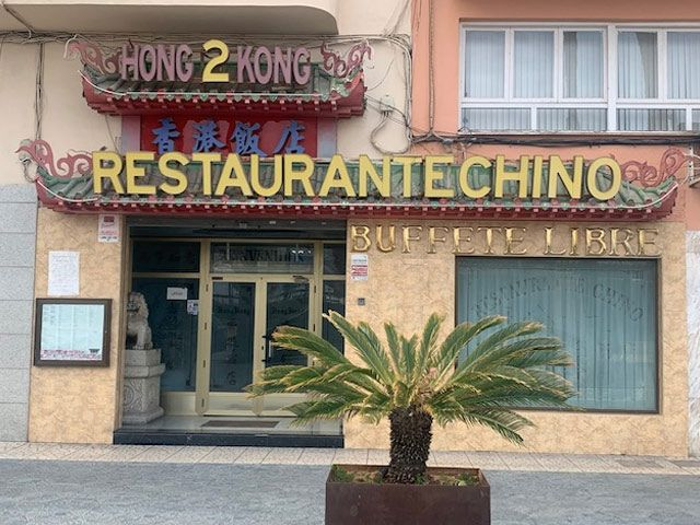 Restaurante Chino Hong Kong fachada de local